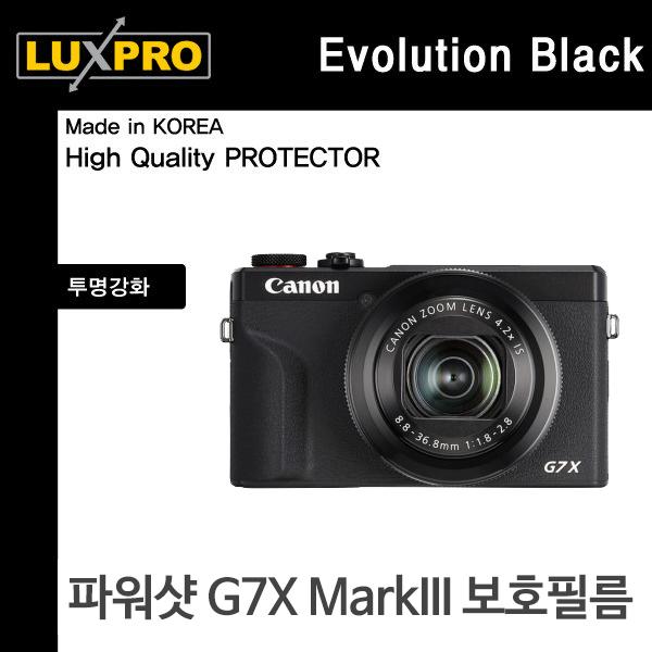 캐논 파워샷 G7Xmark3 보호필름 G7X마크3, 고광택보호필름