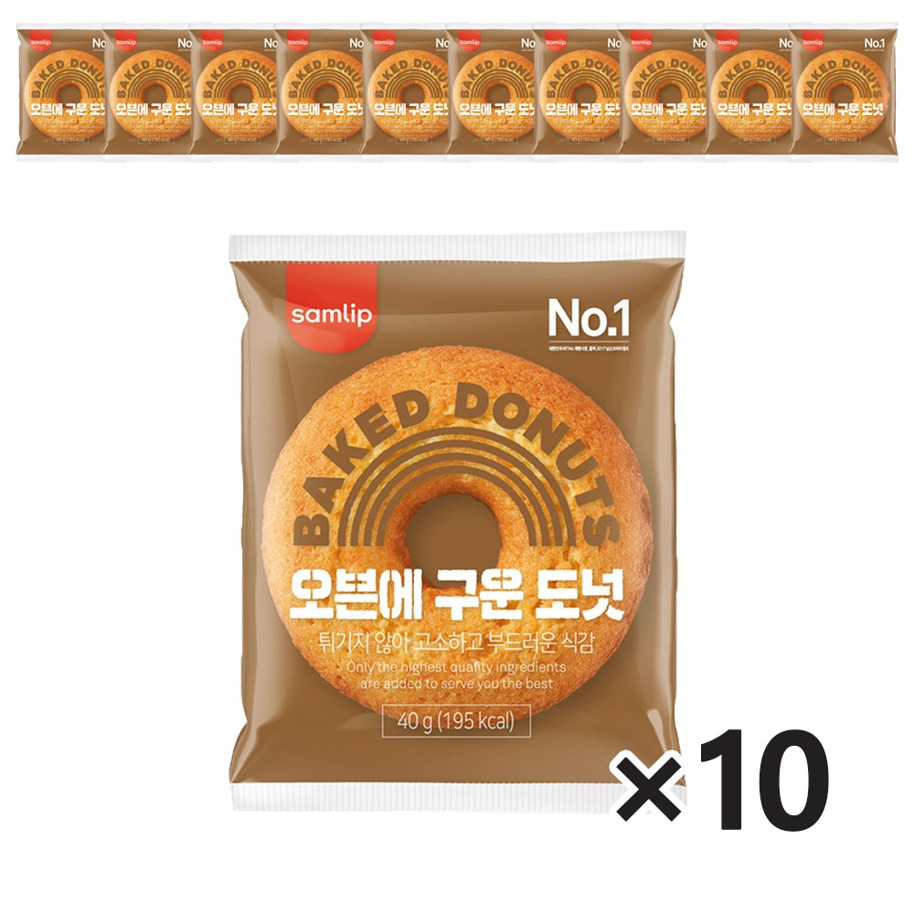 삼립 오븐에 구운 도넛 400g(40gx10개), 1개, 400g