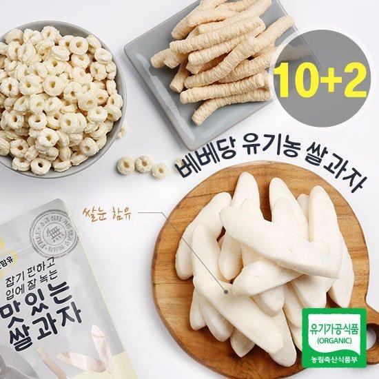 베베당 유기농 쌀눈 쌀과자, 상세설명 참조, 18.팝 현미 {PL01}