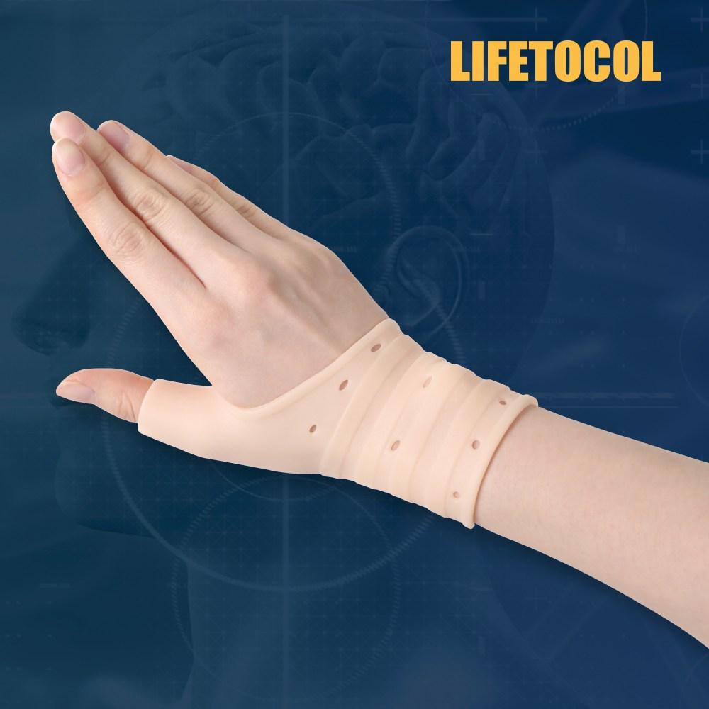 라이프토콜 실리콘 손목보호대 2개입