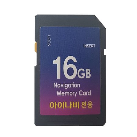 아이나비 NP500전용 메모리카드 16GB/메모리칩, 상세페이지 참조