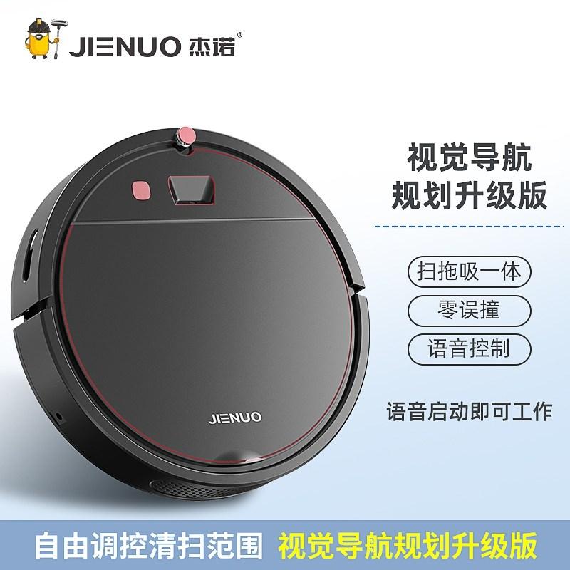물걸레 로봇 청소기 추천 Jeno 청소 홈 자동 지능형 진공 청소 및 청소 올인원 기계, 검정 (POP 5650640216)