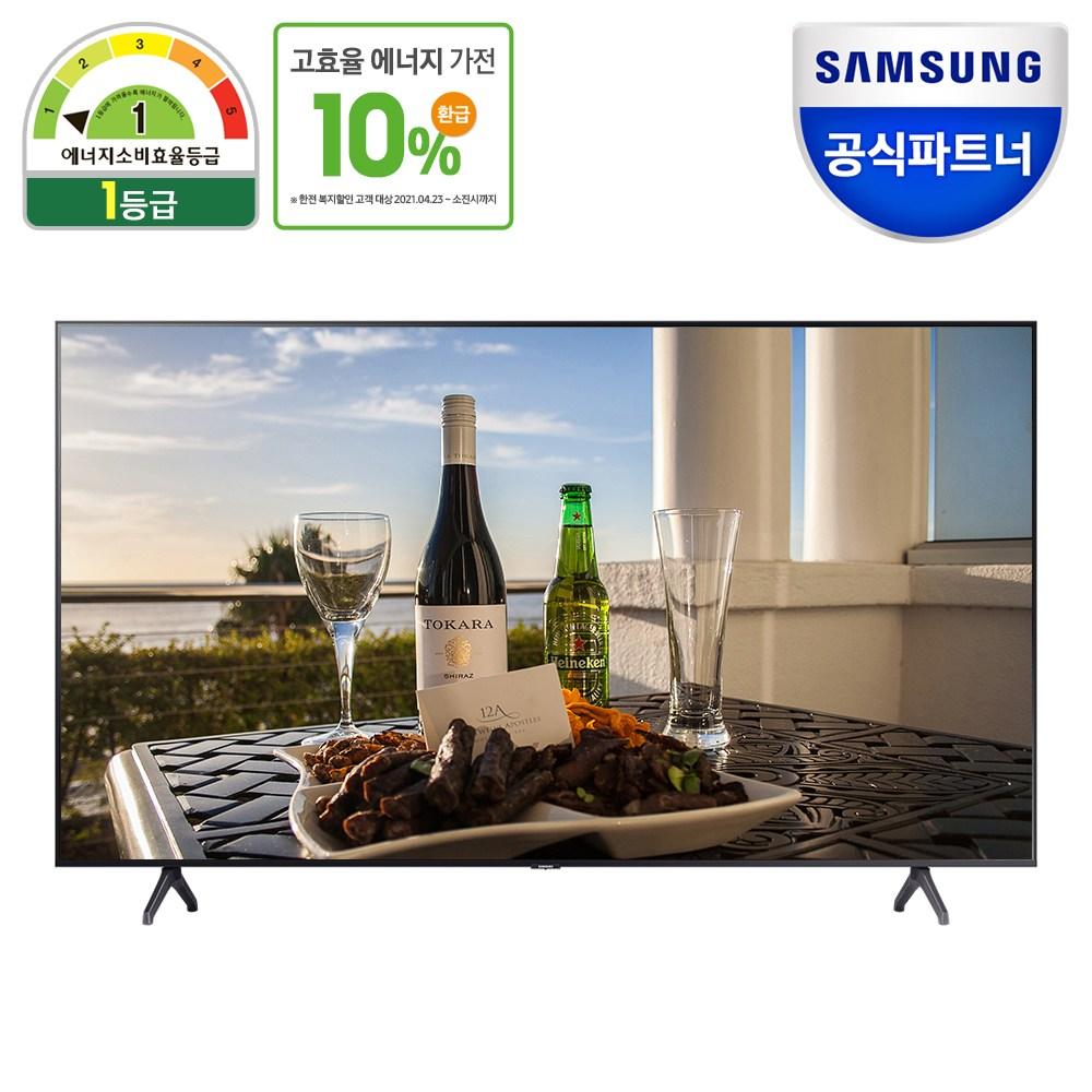삼성 비지니스 TV 50인치~75인치 UHD, 방문설치, 65인치 벽걸이형 (POP 1821722931)