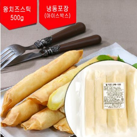 [랜시] 왕치즈스틱 500g 1개 치즈스틱 어린이간식, 500g x 1개