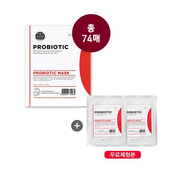 [K쇼핑](무료체험분 2매) 일동제약 프로바이오틱 기미케어 마스크팩 세트 총 74매, 상세페이지참조, 단일상품