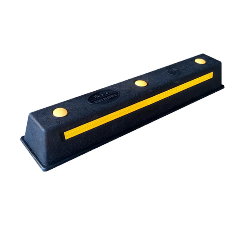 우리안전 카스토퍼 HA513 고무카스토퍼 카스톱바 주차블럭 주차방지턱, 1개