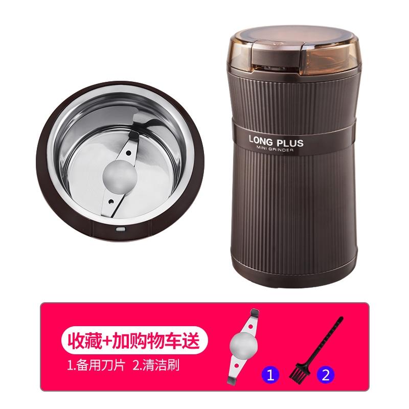 커피 콩 그라인더 커피 콩 그라인더 전기 가정용 소형 커피 그라인더 수동 그라인더 커피 머신, 한 단어 칼 수집 및 장바구니 무료 한 단어 칼