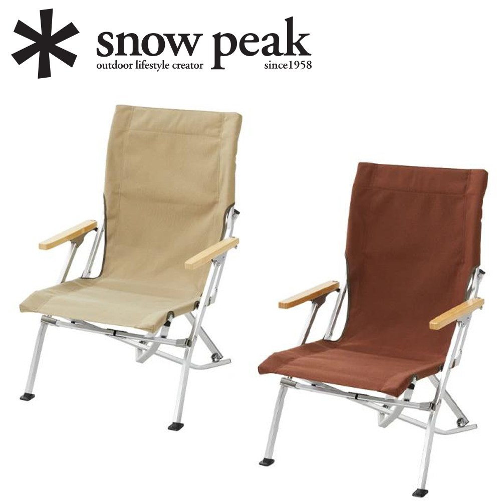 스노우피크 캠핑의자 폴딩 로우 비치 체어 스노우픽 LV-091 snowpeak Low Beach Chair, 베이지