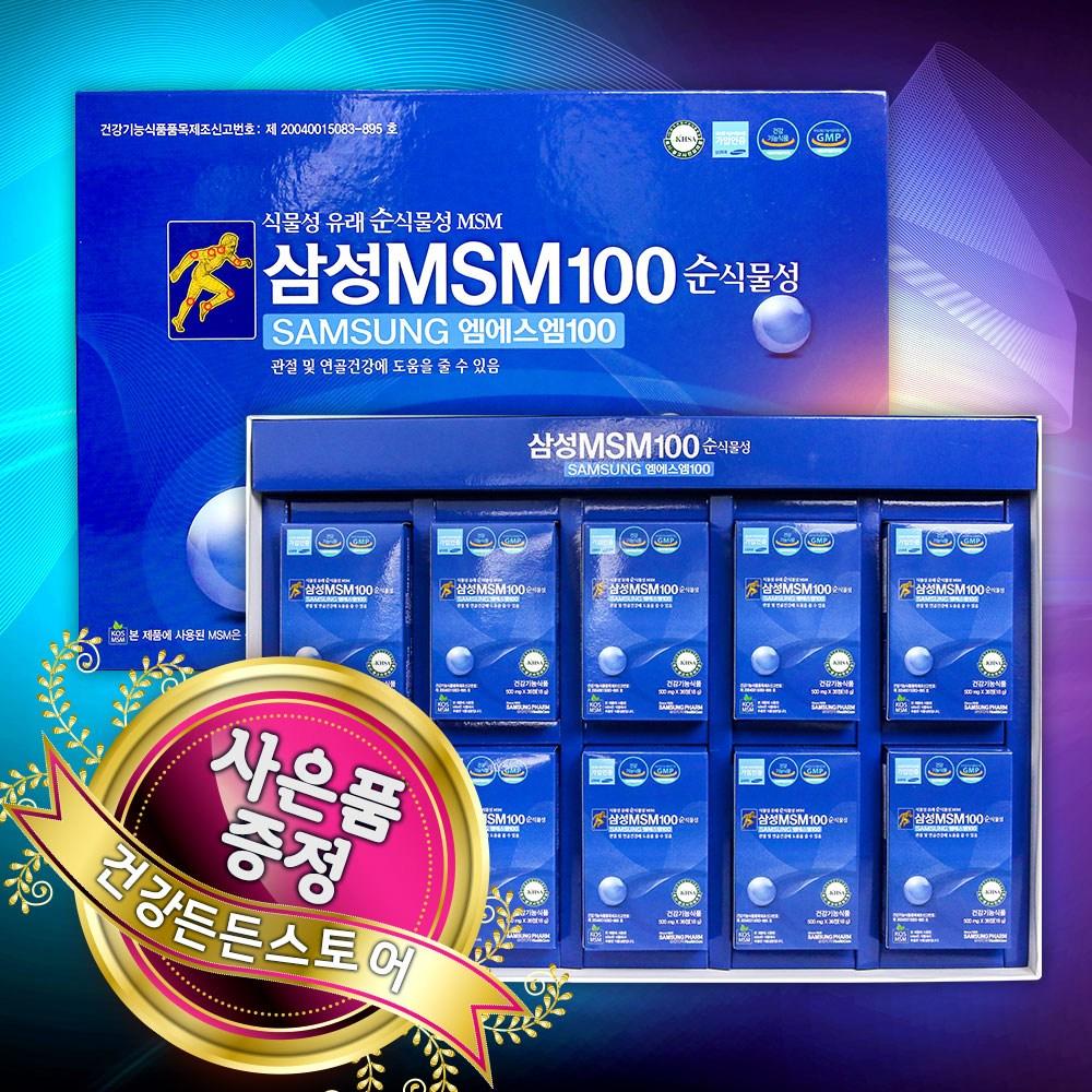 삼성제약헬스케어 삼성MSM100순식물성 유황 관절 연골 건강, 360정, 1box