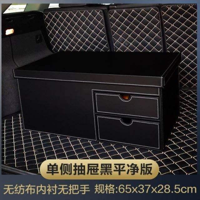 루프박스 트렁크 객실 자동차 정리상자 수납상자 외출 다용도차량 차량용 사물함 패스박스