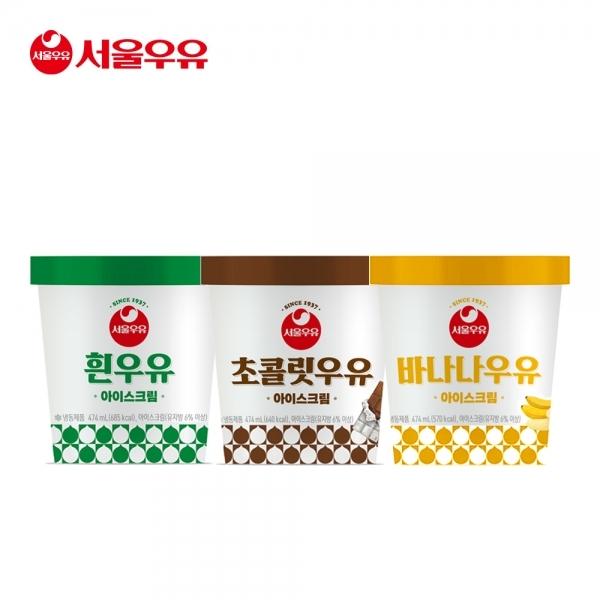 [서울우유] 파인트 아이스크림 3종 (흰우유+초코우유+바나나우유), 단품