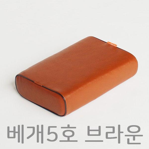 베개5호 밤색 병원베개 레쟈베개 물리치료실베개 (POP 5195219734)
