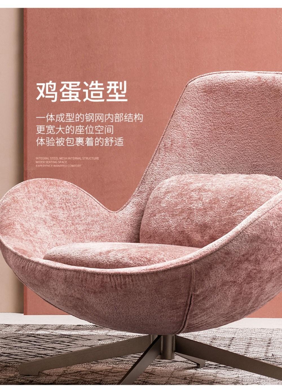 스완체어 에그 의자 쉘 체어 북유럽 감성 고급 가죽 백조 의자 암 애그 인테리어 1인 소파, 회전 의자 【핑크 코듀로이】