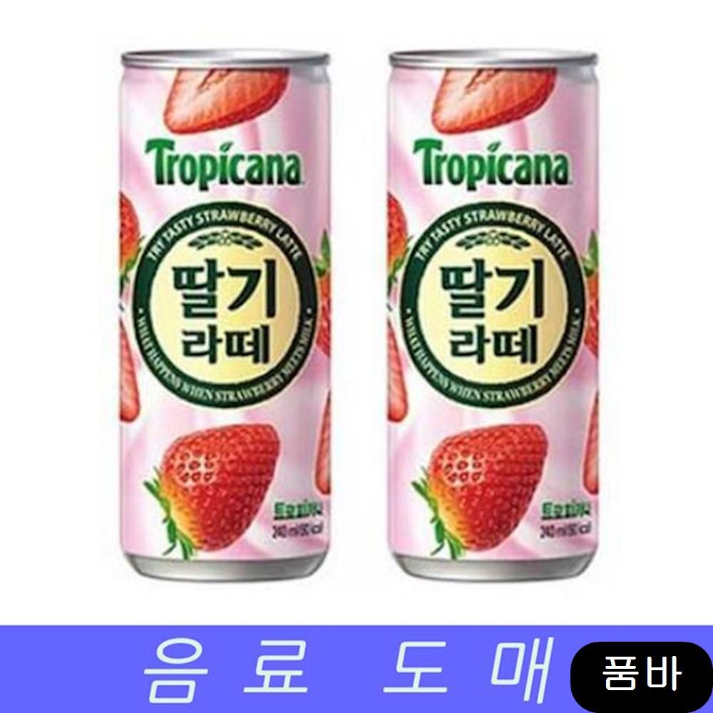 과채 도매 트로피카나 딸기 라떼 240mlX30EA 이온음류, 1개