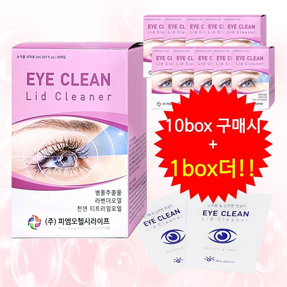 깨끗하고 건강하게 눈꺼플세정제 아이클리너 30매입 아이클린, 11box, 660ml