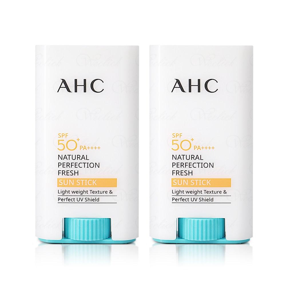 AHC 2021년 신제품 내추럴 퍼펙션 프레쉬 선스틱 17g (SPF 50+), 2개-29-5151680945