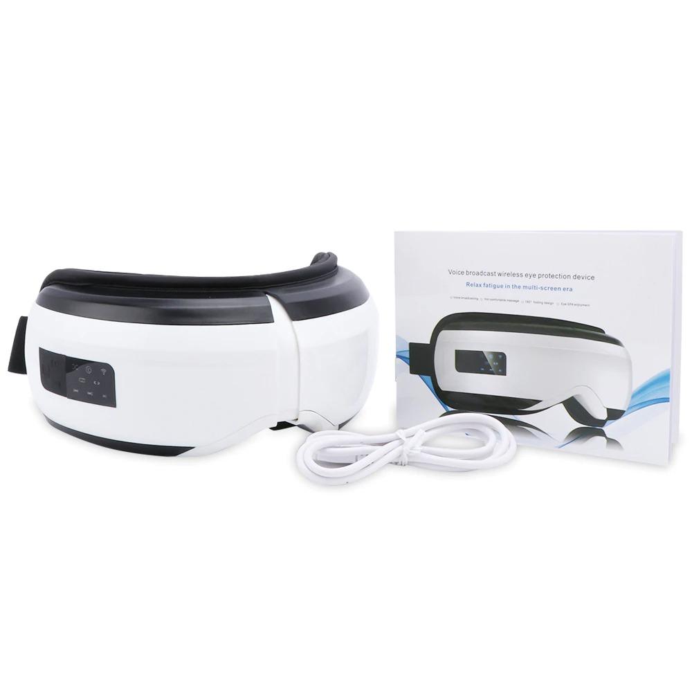 Masvan B8 눈마사지기 온열안대 눈안마기 안구 피로회복, 단일제품