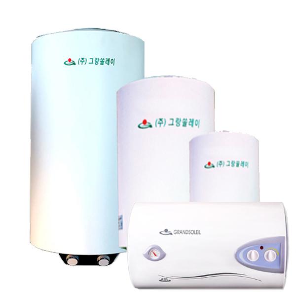(주)그랑쏠레이 벽걸이 전기온수기, GS-80L(수평형)