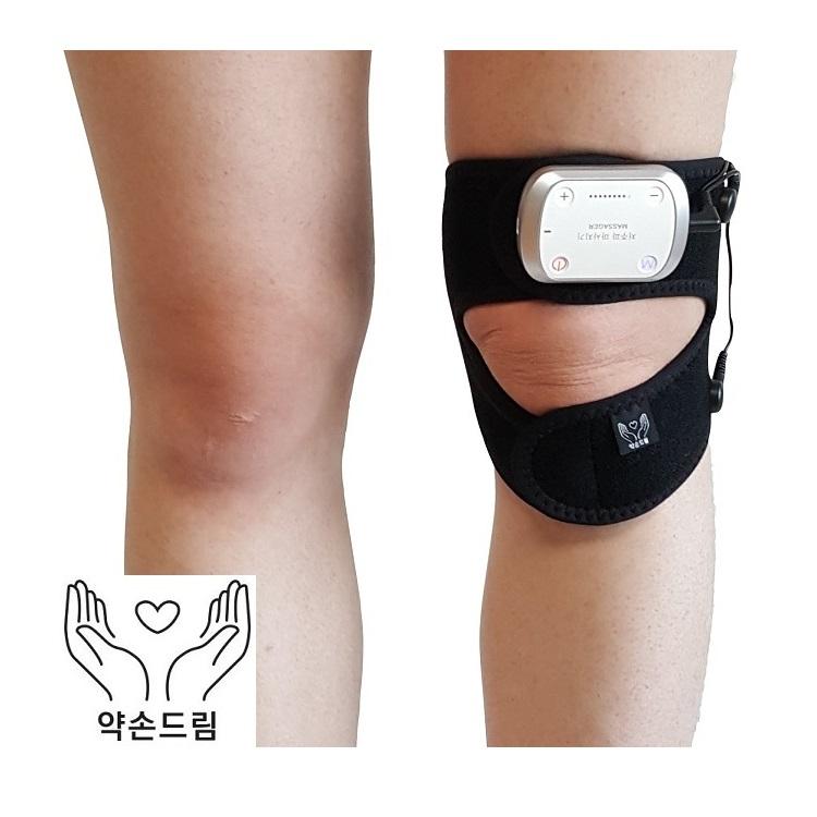 [약손드림] 무릎 종아리 웨어러블 저주파 마사지기 안마기