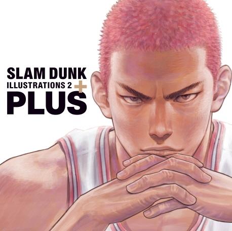 슬램덩크 일러스트 화보집. 2 플러스(Slam Dunk Illustrations. 2 Plus), 대원씨아이