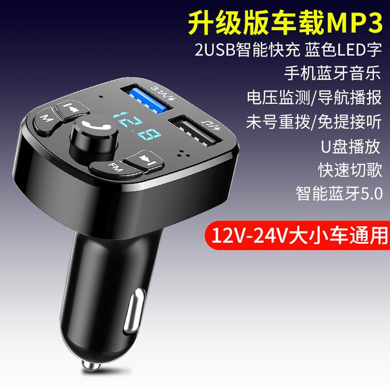 블루투스 시거잭 편리한 사용 제어 버튼 충전지원, 옵션3