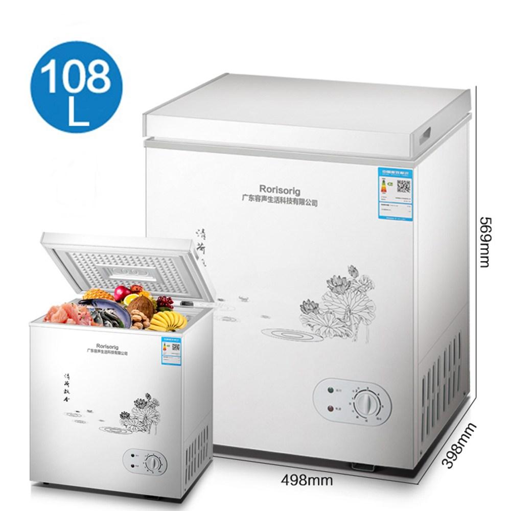 미니 김치냉장고 소형 작은 김치냉장고 냉동고 108리터