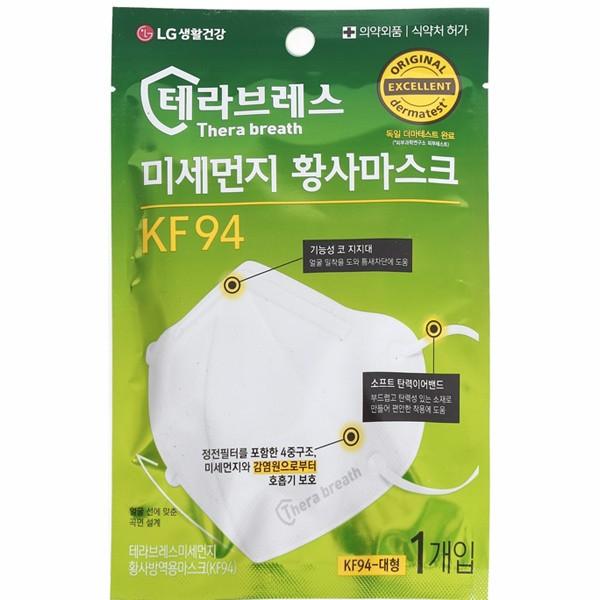 (무료배송 )정품 엘지생활건강 KF94 대형 마스크5개, 단품 단품