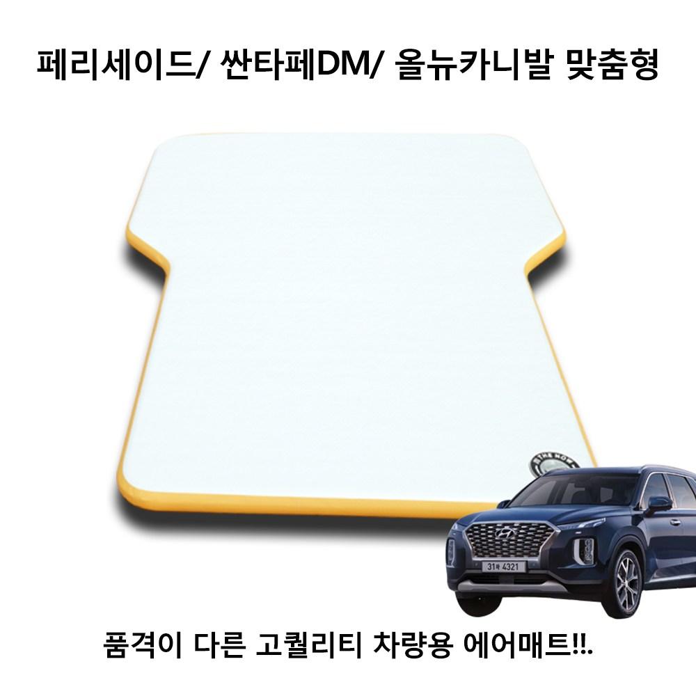 올뉴쏘렌토 싼타페DM 차박매트 스포츠 레져용품 [더나우] 차박에어매트 7cm, 01 80x200x7(cm)