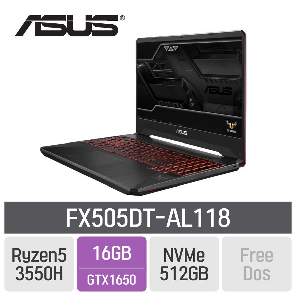 ASUS TUF FX505DT-AL118, 16GB, SSD 512GB, 미포함