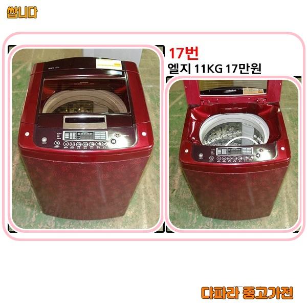 LG 11kg 통돌이세탁기 일반세탁기 중고세탁기 소형 미니 원룸세탁기, L-1 세탁기