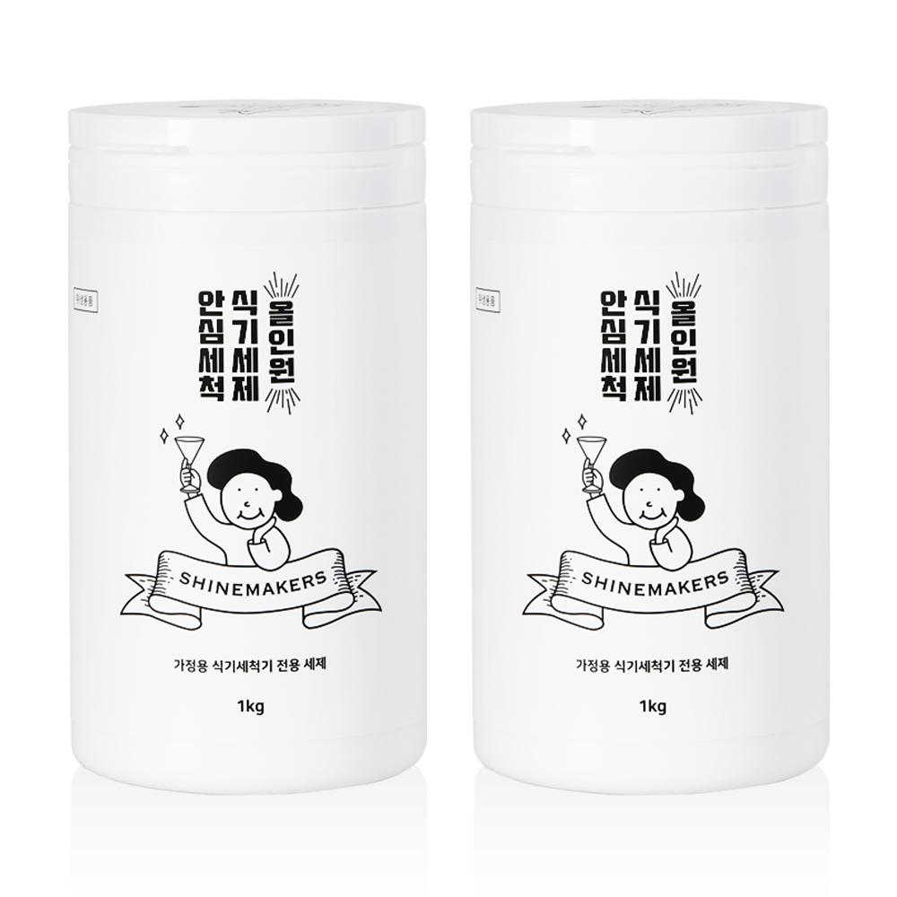 샤인메이커스 안심세척 식기세척기세제 올인원 1+1, 1개, 1kg