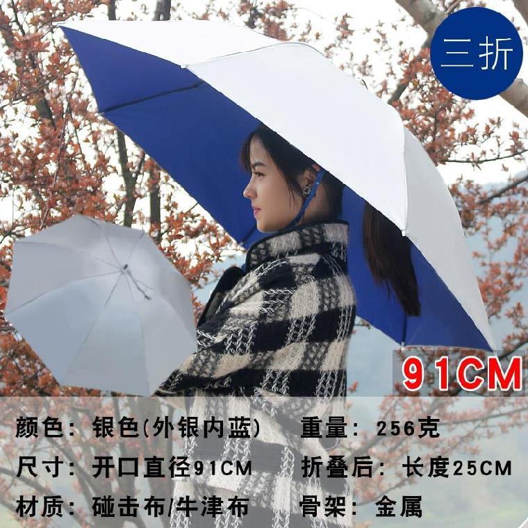 헤드 레쉬가드 줄기 농사일 우산모자 환경보호 라이딩 여성 야외 있음 머리 위 낚시 전용 라지 남자, 91CM 곡절 실버 (바람막이 레인가