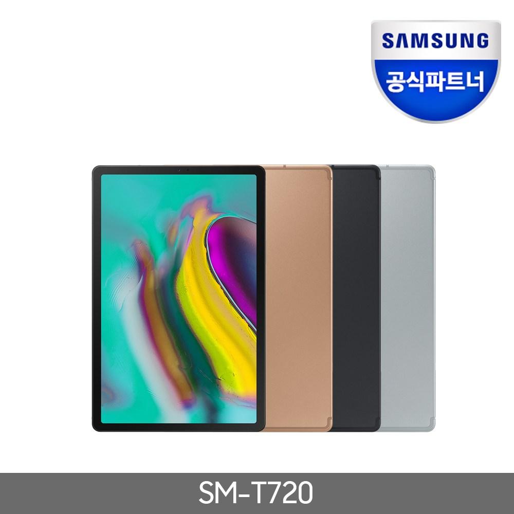 삼성 갤럭시탭S5e 10.5 SM-T720 WiFi 128GB, SM-T720NZDNKOO[골드]