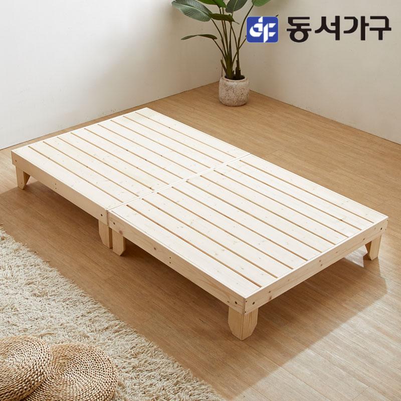 동서가구 솔트 로그 원목 평상형 침대 SS 프레임 mjd002, 내추럴