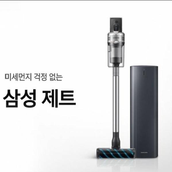 삼성 제트 무선청소기, 1대