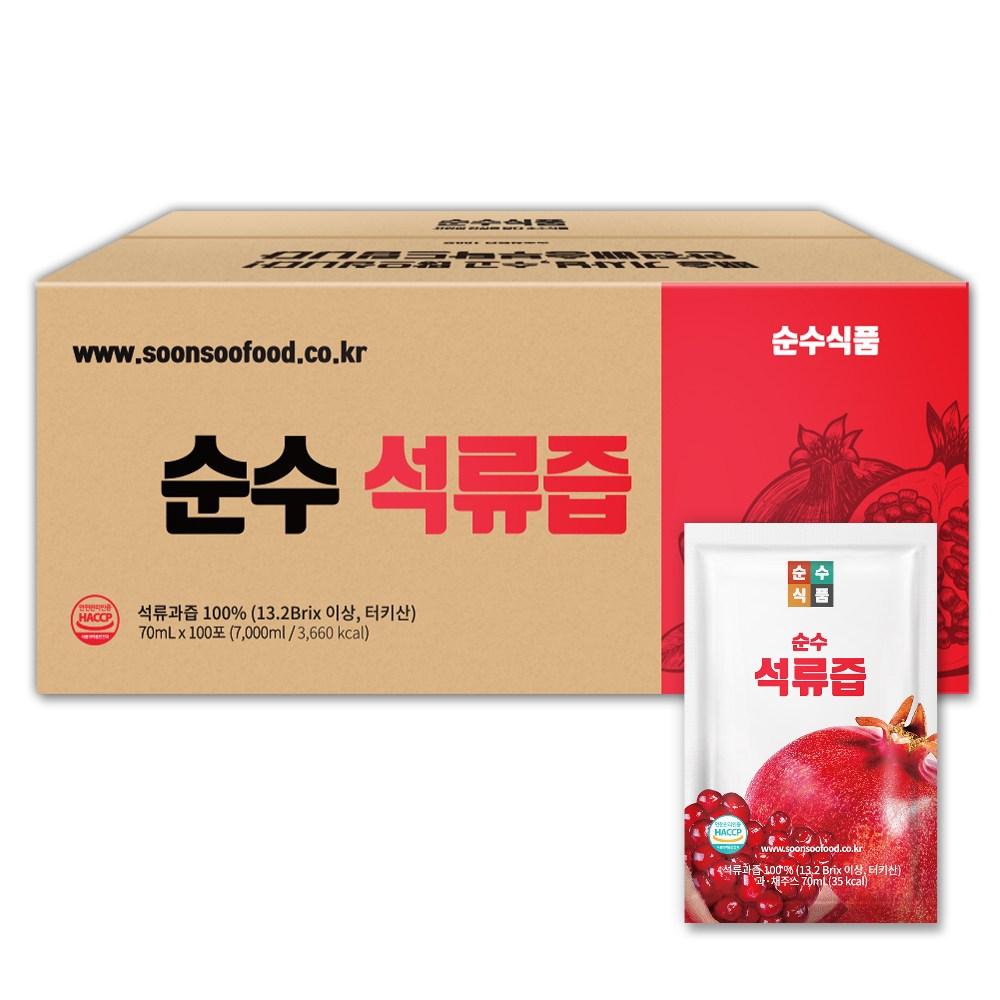 순수식품 석류즙 100포 실속형 석류100 석류원액, 70ml, 100개