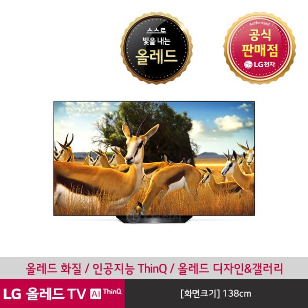 LG전자 올레드 TV 스탠드형 OLED55B9F (단품명 OLED55B9FNA), 벽걸이