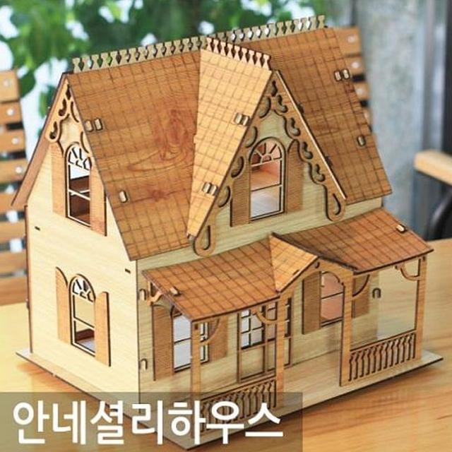 지티글로벌 3D입체 조립식나무미니어쳐 안네 하우스 조각상 오브제