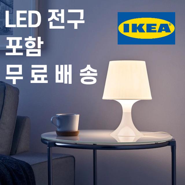 이케아 단 스탠드 조명 람판 LED독서등 침실 무드등 102.842.44, 화이트