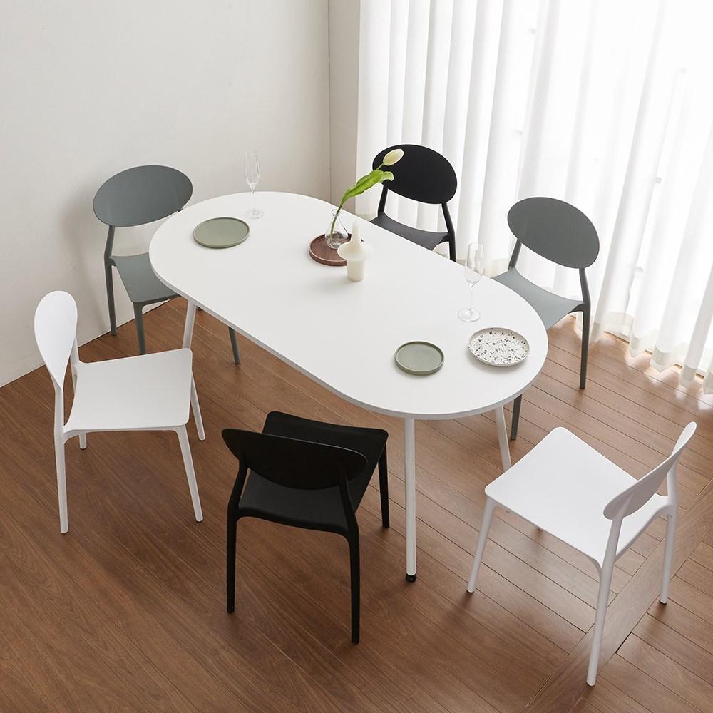 크렌시아 언택트 마레 6인 타원형 테이블, 화이트
