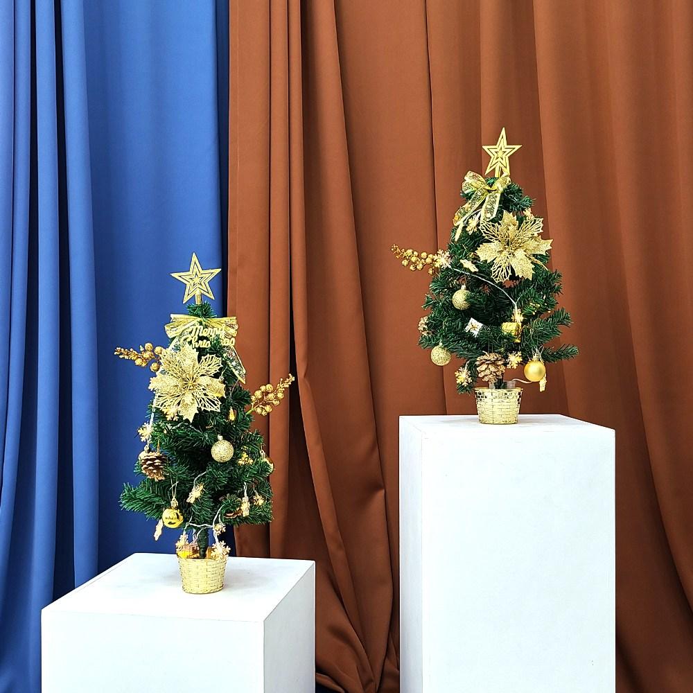 고르고 크리스마스 미니 트리 60cm 풀세트 + 눈꽃가랜드전구