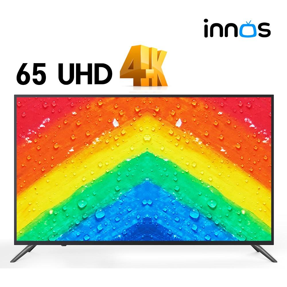 이노스 LED TV 65인치 UHD LG 삼성 패널 변경가능 E6500UC 직배자가설치LG패널