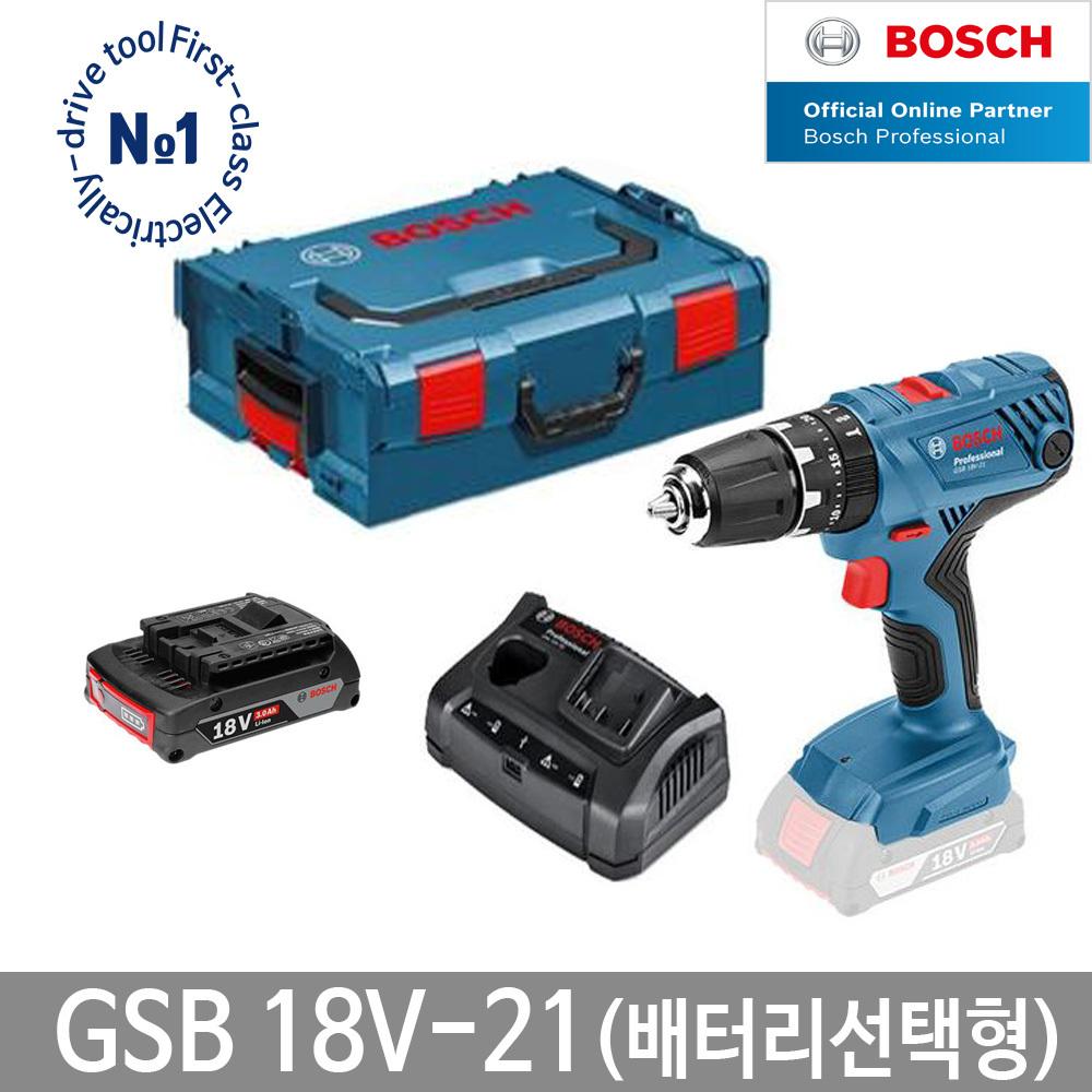보쉬)충전임팩드릴 드라이버 GSB18V-21 선택형, 3.0Ah 배터리 1개