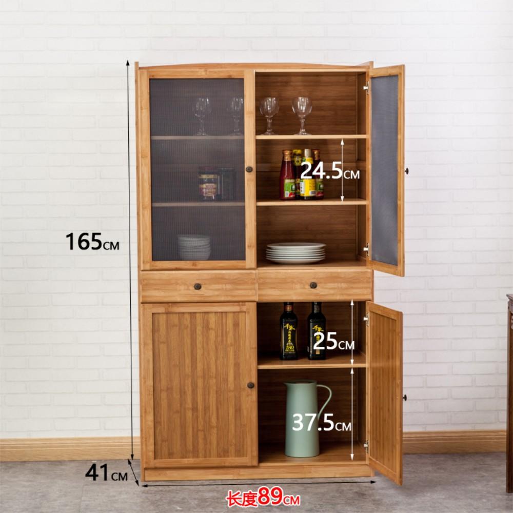 거실찬장 낮은그릇장 찻장 부엌그릇장 원목그릇장식장 펜트리정리 그릇받침대, 담황색 6 층 확대 89 연 강사 + 4 개의 문