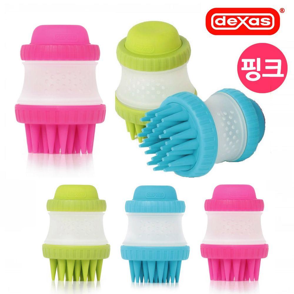 애견셀프목욕 & 미용 용품) 스크럽 버스터 핑크 샴푸를 넣어 사용가능한 브러쉬-YMS3DA5F8, 애완동물을위한옵션선택 1