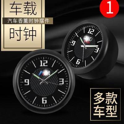 차량용시계 차량용 g시계 장식품 시간 전자 자동차 야광, T22-WEY WEY단품가격