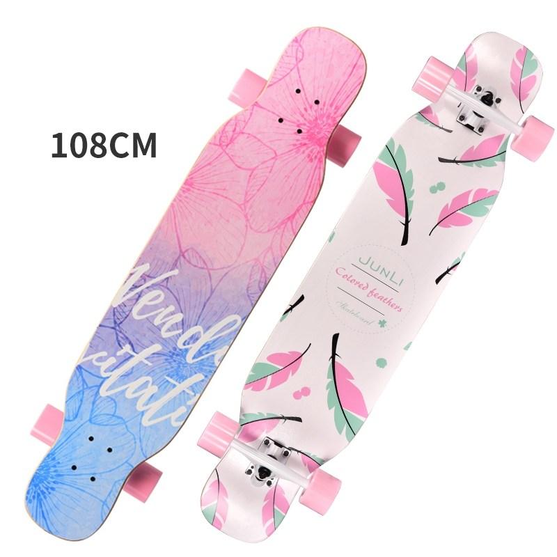 초등학생 롱보드 샵 어린이 스케이트보드 입문용 스케이드보드, B