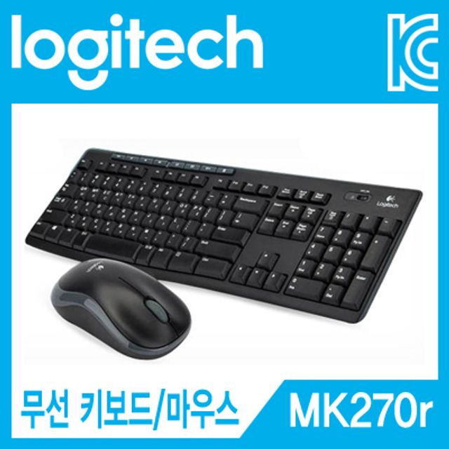 ksw71468 로지텍 MK270r 무선 키보드 마우스 qo229 세트
