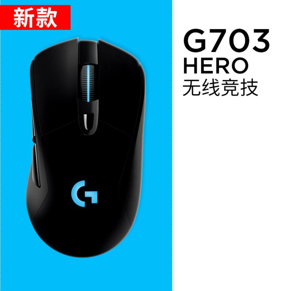 로지텍 GPRO 무선 듀얼 모드 게이밍 마우스 G PRO shit king gpw, 공식 표준, G703hero SF 포장 풀기, 패키지 반환
