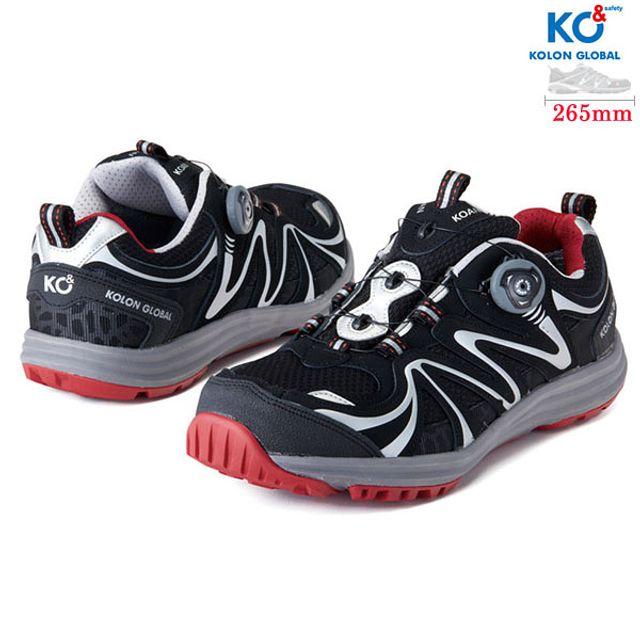 코오롱글로벌 KG-45 다이얼 안전화 코오롱 안전용품 strj21456